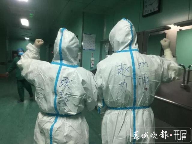 咸宁第一例新冠肺炎产妇剖宫产顺利实施