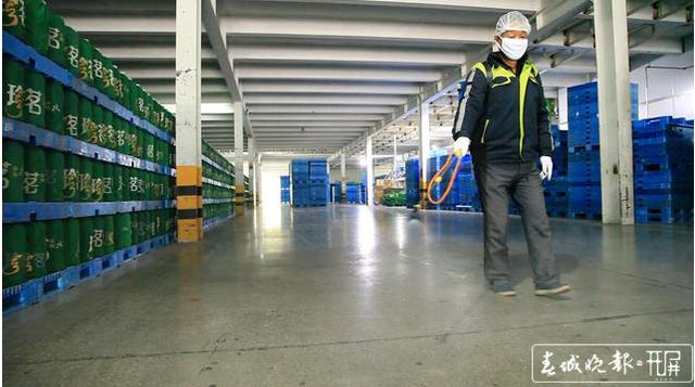 珍茗加强管控5.png