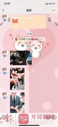 陆艳萍3.jpg