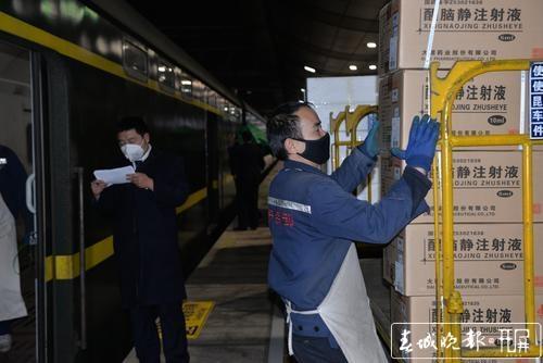 云南铁路紧急抢运防控物资驰援湖北1.jpg