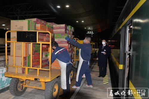 云南铁路紧急抢运防控物资驰援湖北3.jpg