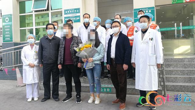 普洱市首例治愈新冠肺炎患者出院1.jpg