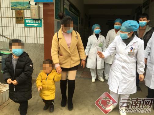 云南东川区28名留观人员顺利出院2_副本.png