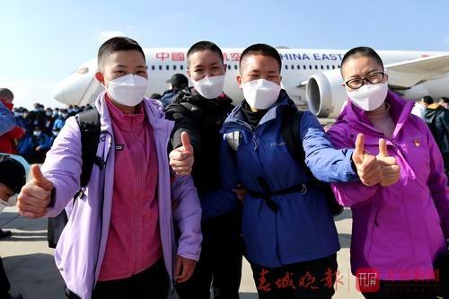 云南省第六批援助湖北医疗队出征 3.jpg