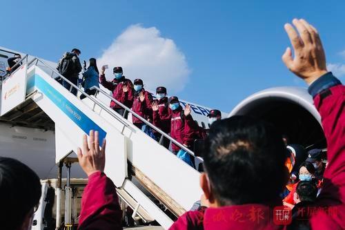 云南省第六批援助湖北医疗队出征 6.jpg
