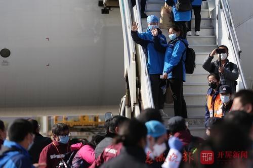 云南省第六批援助湖北医疗队出征 5.jpg