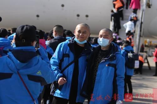 云南省第六批援助湖北医疗队出征 10.jpg
