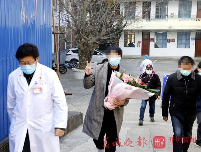 腾冲又一名新冠肺炎患者治愈出院