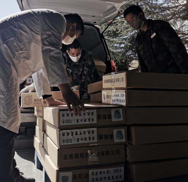 云南两家核辐照消毒灭菌企业积极生产疫情防控用品2.png