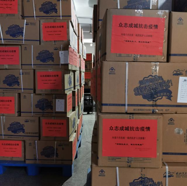 云南两家核辐照消毒灭菌企业积极生产疫情防控用品.png