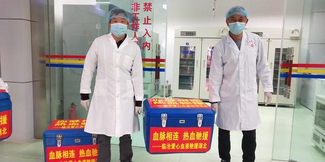 【爱心战疫】血脉相连!云南80万毫升血液支援湖北