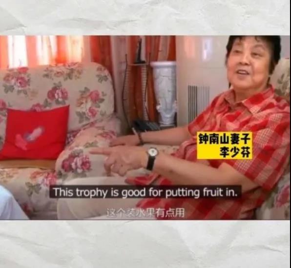 钟南山的夫人李少芬