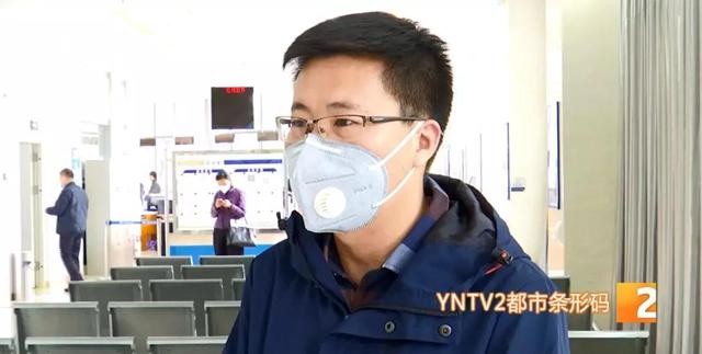 云南援助湖北医疗队护士疲劳过度摔伤7.jpg