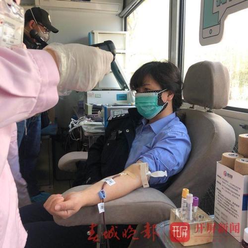 官渡森林公安分局20位民警辅警无偿献血支援抗疫3.jpg