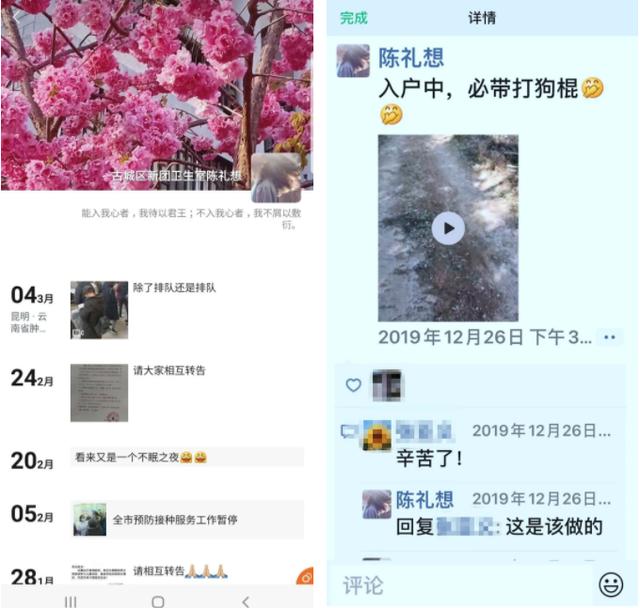 丽江33岁乡村女医生突然离世3.png