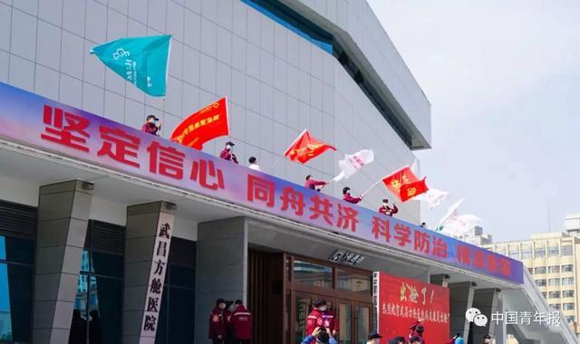 武汉全部方舱医院休仓了4.webp.jpg