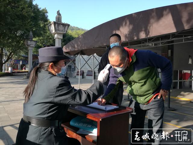 腾冲国殇墓园恢复开放