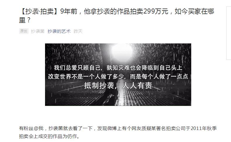 抄袭云南知名植物科学画家曾孝濂10.png
