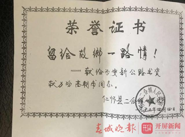 """昆明86岁失聪老人为抗""""疫""""医护人员捐款"""
