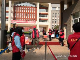 第14期:党旗飘扬护学子,上下一心保开学(黄冈中学昆明分校)231.png