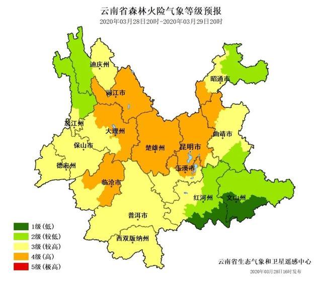 云南大部持续温暖干燥,森林防火刻不容缓!2.jpg