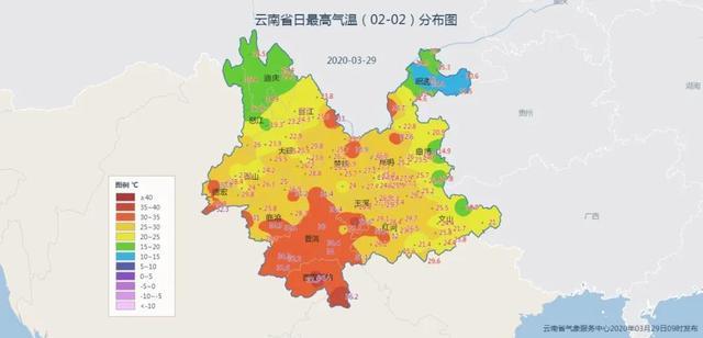 云南大部持续温暖干燥,森林防火刻不容缓!.jpg