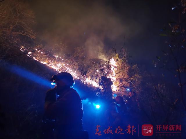 大理南涧森林火灾
