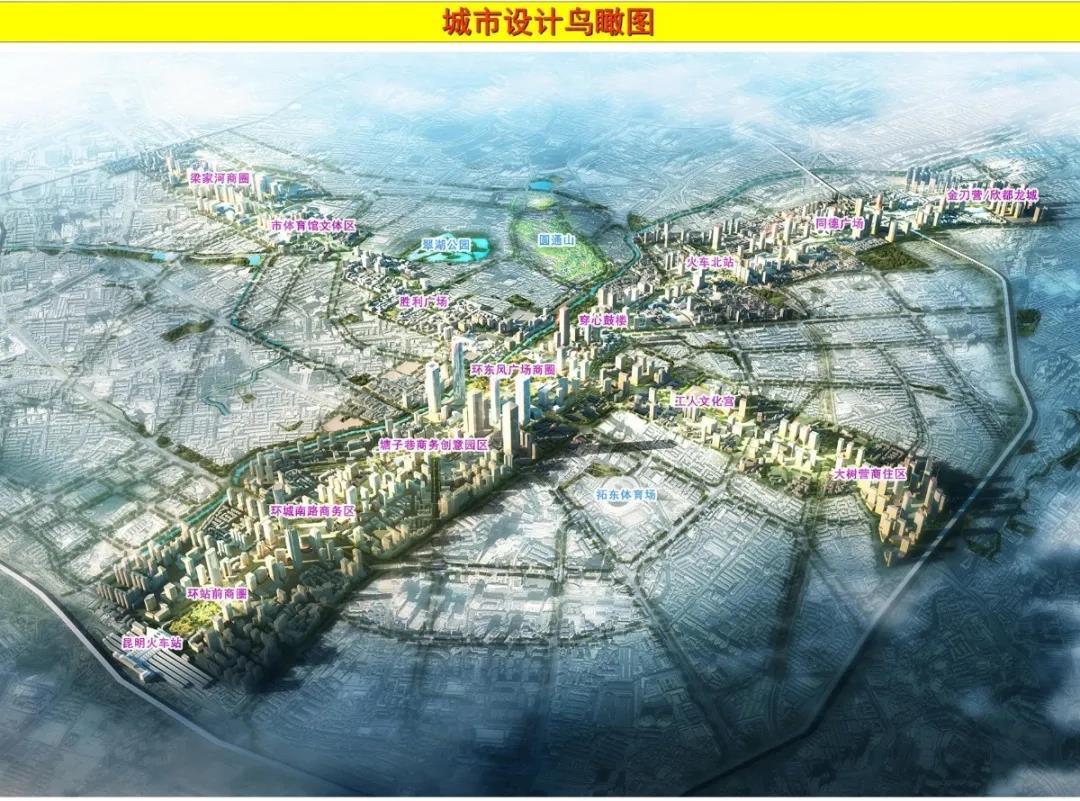 北京路、人民路7个路段新定位,这些小区或拆迁重建.jpg