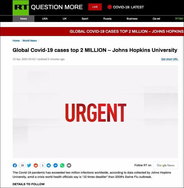今早全球媒体大乌龙!霍普金斯大学回应7.jpg