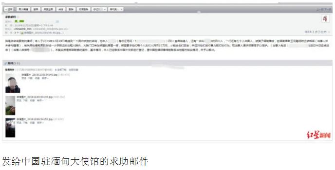 偷渡男子被云南警方解救10.png