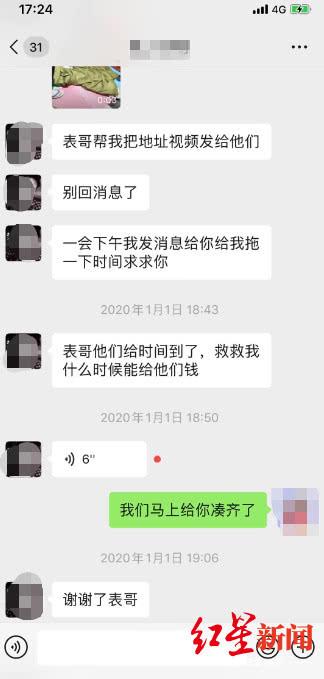 偷渡男子被云南警方解救8.jpg