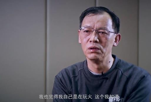 云南省地质调查局原党委书记蒋铮