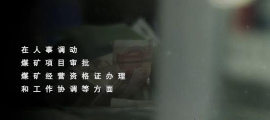 云南省煤炭工业局原党组书记、局长王祥