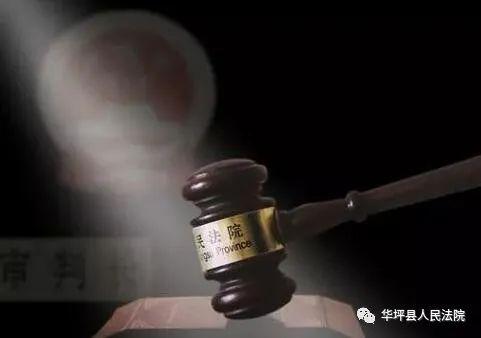 丽江华坪县52人涉黑案宣判