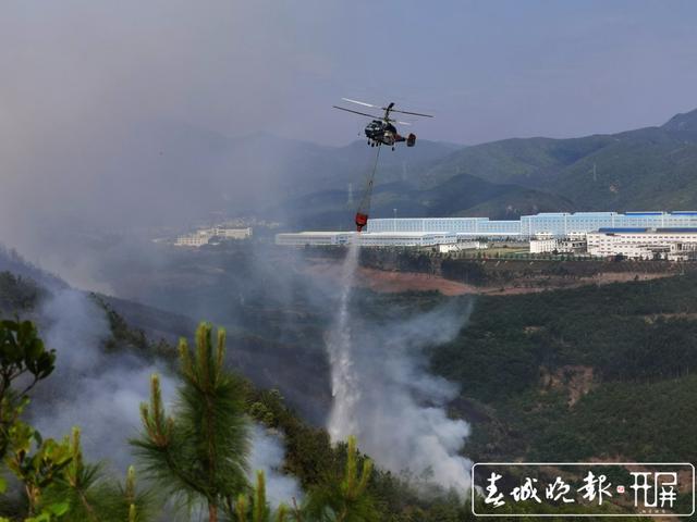 安宁森林大火