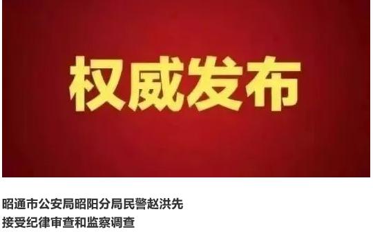 赵洪先.png