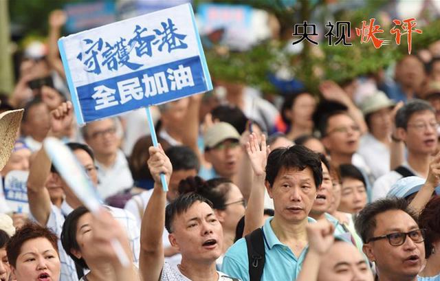 央视快评丨香港绝不能成为国家安全的风险口3.jpg