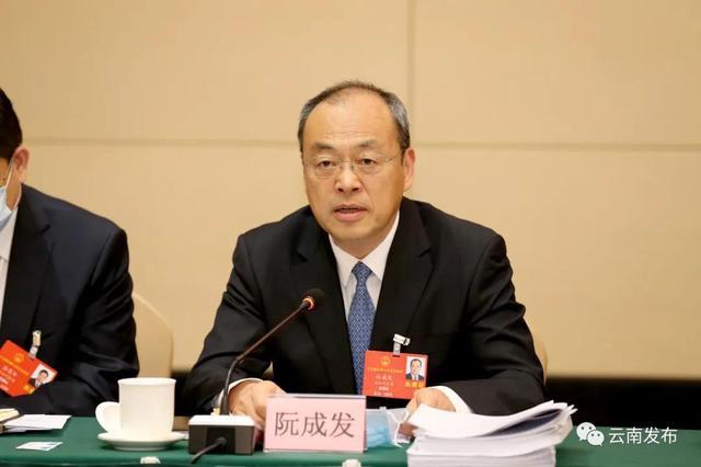 云南省代表团5.jpg