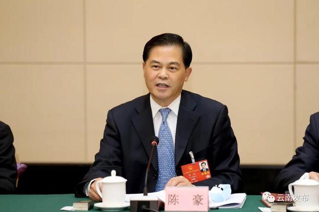 云南省代表团4.jpg