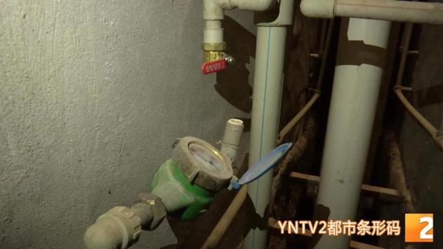 糟心!昆明一小区多名业主接房半年被物管断水电,喊缴13年水电费