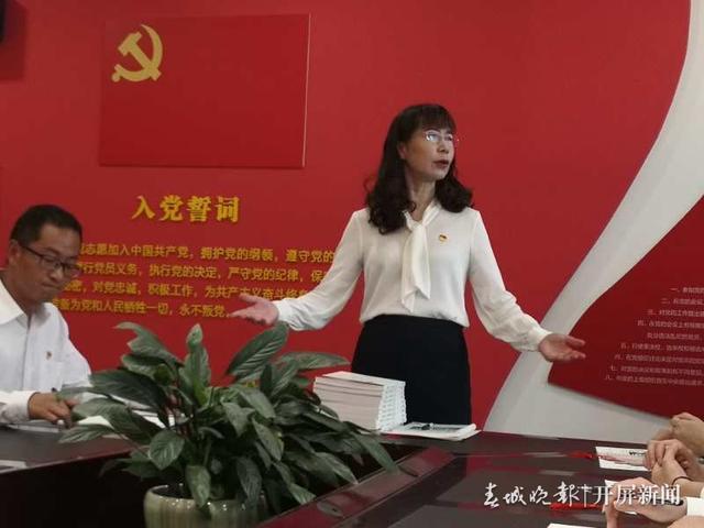 赵映红党建工作室