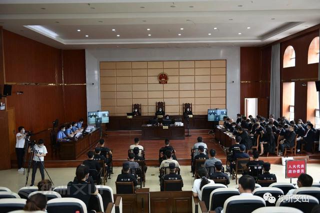 文山37人涉恶团伙接受审判1.jpg
