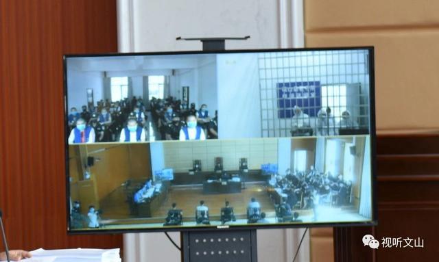 文山37人涉恶团伙接受审判3.jpg