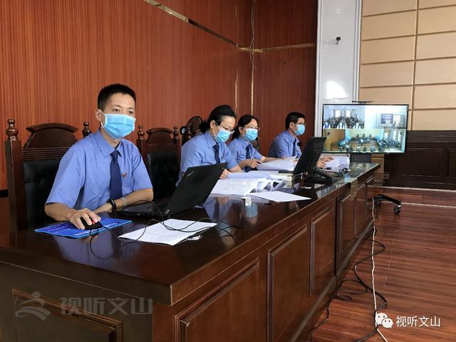 文山37人涉恶团伙接受审判6.jpg