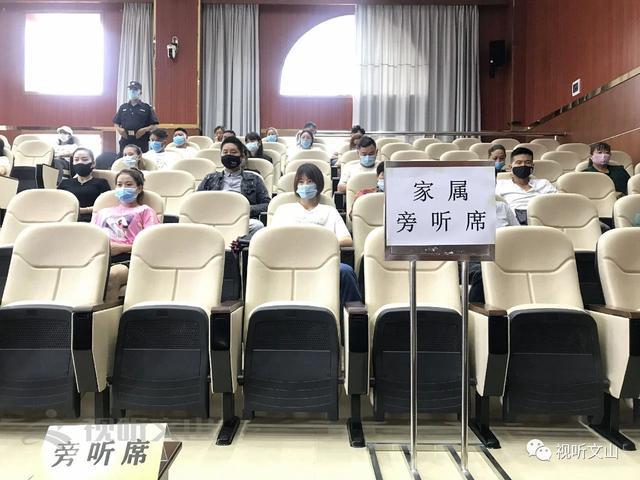 文山37人涉恶团伙接受审判9.jpg