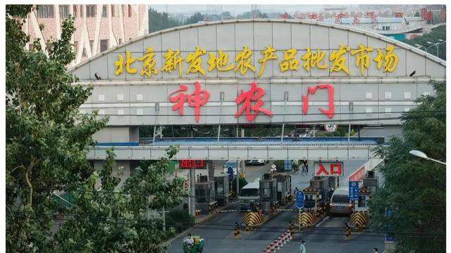 北京昨日核酸检测76499人,59份阳性!新发地及周边将实施最严格流调