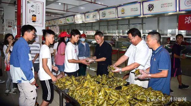 云南轻纺职业学院