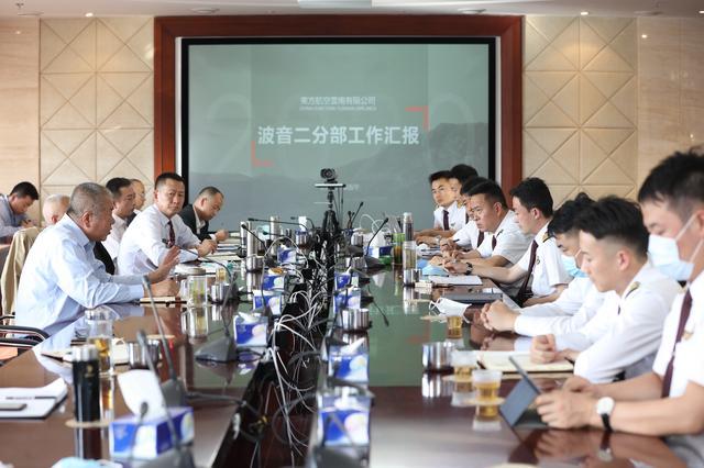 """消除事故隐患,东航云南""""三招""""夯实高质量安全保障"""