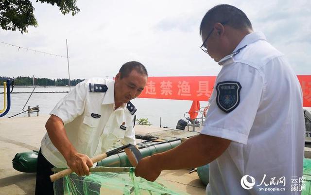 保护滇池渔业资源 昆明集中销毁一批违禁渔具