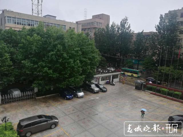 微信图片_20200701074412.jpg